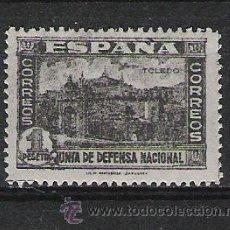 Sellos: ESPAÑA ESTADO ESPAÑOL Nº 811. Lote 219233828