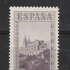 Sellos: ESPAÑA ESTADO ESPAÑOL Nº 847 SELLO DE HOJA BLOQUE . Lote 26945860