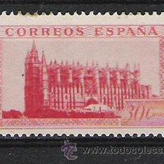 Sellos: ESPAÑA ESTADO ESPAÑOL Nº 847 SELLO DE HOJA BLOQUE . Lote 27086908