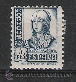 ESPAÑA ESTADO ESPAÑOL Nº 828 (Sellos - España - Guerra Civil - De 1.936 a 1.939 - Usados)