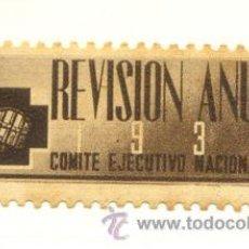 Sellos: 1938 50 CÉNTIMOS REVISIÓN ANUAL COMITE EJECUTIVO NACIONAL. Lote 21484719