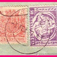 Sellos: SEVILLA 1937 INTERESANTÍSIMO FRANQUEO FISCAL + LOCAL, CENSURA. Lote 21509090