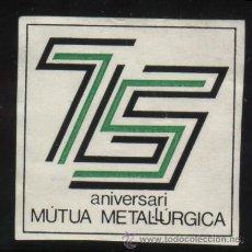Timbres: S-2187- 75 ANIVERSARI MÚTUA METALLÚRGICA. Lote 21607545