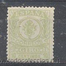 Sellos: ESPAÑA, -CORREOS- GIRO. Lote 21679722