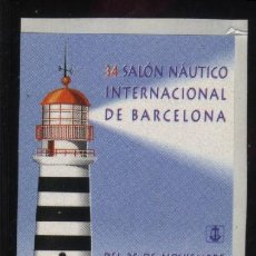 Sellos: S-2224- BARCELONA 1995. 34 SALON NAUTICO INTERNACIONAL. . Lote 21748587