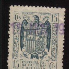 Sellos: S-2250- FISCAL. ESPECIAL PARA FACTURAS Y RECIBOS . Lote 21859571