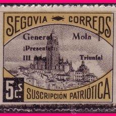 Sellos: SEGOVIA SEGOVIA, GUERRA CIVIL, FESOFI Nº 43 * *. Lote 21954429