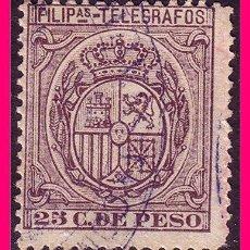 Briefmarken - FILIPINAS Telégrafos 1896 Escudo de España, Edifil nº 65 (o) - 21988960