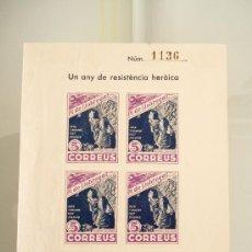 Sellos: HOJA DE 4 VIÑETAS, PI DE LLOBREGAT, UN ANY DE RESISTÈNCIA HISTÒRICA, MADRID 1936 -1937 GUERRA CIVIL. Lote 27486644