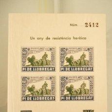Sellos: HOJA DE 4 VIÑETAS, PI DE LLOBREGAT, UN ANY DE RESISTÈNCIA HISTÒRICA, MADRID 1936 -1937 GUERRA CIVIL. Lote 27486649