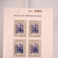 Sellos: HOJA DE 4 VIÑETAS, PI DE LLOBREGAT, UN ANY DE RESISTÈNCIA HISTÒRICA, MADRID 1936 -1937 GUERRA CIVIL. Lote 27486650