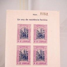 Sellos: HOJA DE 4 VIÑETAS, PI DE LLOBREGAT, UN ANY DE RESISTÈNCIA HISTÒRICA, MADRID 1936 -1937 GUERRA CIVIL. Lote 27486651