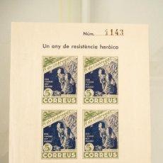 Sellos: HOJA DE 4 VIÑETAS, PI DE LLOBREGAT, UN ANY DE RESISTÈNCIA HISTÒRICA, MADRID 1936 -1937 GUERRA CIVIL. Lote 27486652
