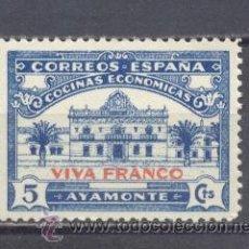 Sellos: AYAMONTE, GUERRA CIVIL, COCINAS ECONOMICAS, NUEVO. Lote 26445078