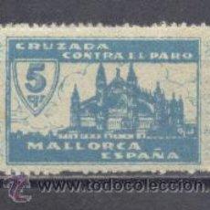 Sellos: MALLORCA-GUERRA CIVIL- CRUZADA CONTRA EL PARO- Nº DE CONTROL AL DORSO- NUEVO. Lote 22166385