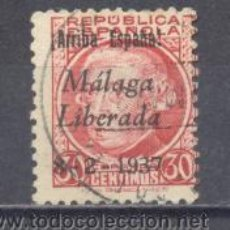 Sellos: MALAGA LIBERADA, 1937-GUERRA CIVIL- SOBRE SELLO DE REPUBLICA ESPAÑOLA. Lote 26472584