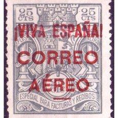 Sellos: ELP BURGOS 1936 SELLOS FISCALES SOBRECARGADOS, EDIFIL Nº 58 (*). Lote 22265393