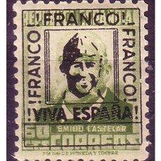 Francobolli: ELP CÁCERES 1937 SELLOS REPUBLICANOS SOBRECARGADOS, EDIFIL Nº 3 * * LUJO. Lote 22265661