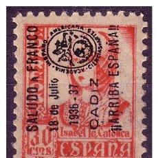 Sellos: ELP CÁDIZ 1937 SELLOS NACIONALES SOBRECARGADOS, EDIFIL Nº 27 * *. Lote 22265867