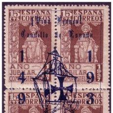Sellos: ELP CÁDIZ 1937 SELLOS NACIONALES SOBRECARGADOS, EDIFIL Nº 27 * * . Lote 22274015