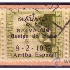 Sellos: ELP MÁLAGA 1937 SELLOS REPUBLICANOS SOBRECARGADOS, EDIFIL Nº 40 (O). Lote 22274366