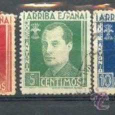 Sellos: 5 SELLOS DIFERENTES DE JUAN ANTONIO PRIMO DE RIVERA. MATASELLADOS. EL DE 1 PTS NUEVO CON FIJASELLOS.. Lote 25792020