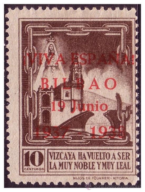 VIZCAYA, GUERRA CIVIL, FESOFI Nº 7 (*) (Sellos - España - Guerra Civil - Locales - Nuevos)
