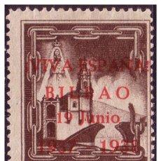 Sellos: VIZCAYA, GUERRA CIVIL, FESOFI Nº 7 (*). Lote 22298203