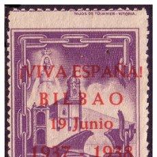 Sellos: VIZCAYA, GUERRA CIVIL, FESOFI Nº 8 (*). Lote 22298228