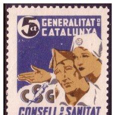 Sellos: CONSELL DE SANITAT DE GUERRA, GUERRA CIVIL, GUILLAMÓN Nº 2136 *. Lote 22375319