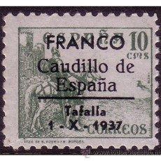 Francobolli: ELP SEVILLLA 1938 SELLOS NACIONALES, EDIFIL Nº 9 * *. Lote 22540406