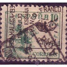 Francobolli: ELP MÁLAGA 1937 SELLOS NACIONALES, EDIFIL Nº 42HI (O) VARIEDAD . Lote 22545499