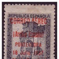 Sellos: ELP PONTEVEDRA 1937 SELLOS REPUBLICANOS, EDIFIL Nº 26 * . Lote 22546038