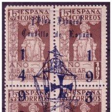 Sellos: ELP CÁDIZ 1937 SELLOS REPUBLICANOS, EDIFIL Nº 27 *. Lote 22546217