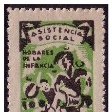 Sellos: ASISTENCIA SOCIAL, GUERRA CIVIL, GUILLAMÓN Nº 2491 *. Lote 22647938
