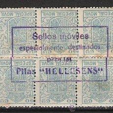 Sellos: 2102-FISCALES PIEZA UNICA CON PUBLICIDAD PROPAGANDA SELLOS MOVILES ESPECIALMENTE DESTINADOS PILAS. Lote 27585360