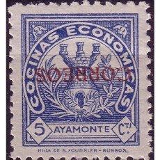 Selos: HUELVA AYAMONTE, GUERRA CIVIL, FESOFI Nº 4I * * . Lote 22777042