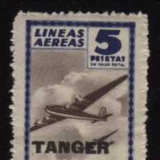 Sellos: S-2592- PRO MONTEPIO DE IBERIA. TANGER. Lote 98777796