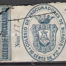 Sellos: 2119-GRAN SELLO FISCAL COLEGIO PROCURADORES DE BURGOS 1870 10 CENTIMOS,SIN DEFECTOS. Lote 25988617