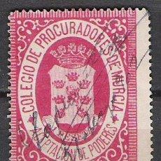Sellos: 2121-1 PESETA AÑO 1870 SELLO FISCAL COLEGIO PROCURADORES MURCIA ACEPTACION PODERES.RARO. Lote 27027473