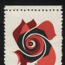 Sellos: S-2642- XXXVI FERIA DE BARCELONA. 1968. Lote 23042862