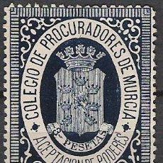 Sellos: 834-GRAN SELLO FISCAL LOCAL CORPORATIVO MURCIA 3 PTS .1900.COLEGIO PROCURADORES ACEPTACION PODERES . Lote 26775608