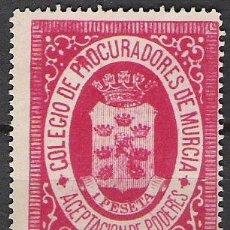 Sellos: 835-GRAN SELLO FISCAL LOCAL CORPORATIVO MURCIA 1 PTA .1870.COLEGIO PROCURADORES ACEPTACION PODERES . Lote 26775609