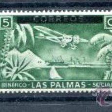 Sellos: SERIE COMPLETA DE SELLOS LOCALES DE GRAN CANARIA. SOFIMA 19/21. NUEVOS SIN FIJASELLOS.. Lote 27606329