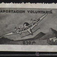 Sellos: S-2702- PRO HUERFANOS DEL AIRE. Lote 23194476