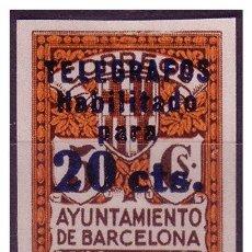 Sellos: BARCELONA TELÉGRAFOS 1937 SERIE 4ª HABILITADO 20 CTS, EDIFIL Nº 11S, PRUEBA D (*). Lote 23271242
