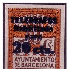 Sellos: BARCELONA TELÉGRAFOS 1937 SERIE 4ª HABILITADO 20 CTS, EDIFIL Nº 11S, PRUEBA E (*). Lote 23271261