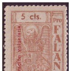 Sellos: BALEARES BALEARES, FESOFI Nº 19 *, GUERRA CIVIL. Lote 23360597