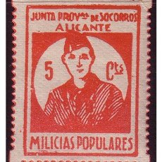 Sellos: ALICANTE ALICANTE, FESOFI Nº 7 *, GUERRA CIVIL. Lote 23365561