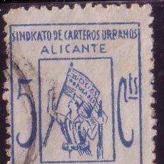 Sellos: ESPAÑA. LOCAL. (CAT. 11) 5 CTS. PRO-MILICIAS POPULARES ANTIFASCISTAS (ALICANTE). MUY BONITO.. Lote 23440209